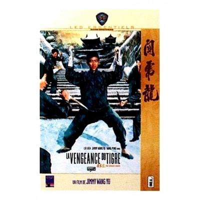 OCCASION - DVD La Vengeance du tigre